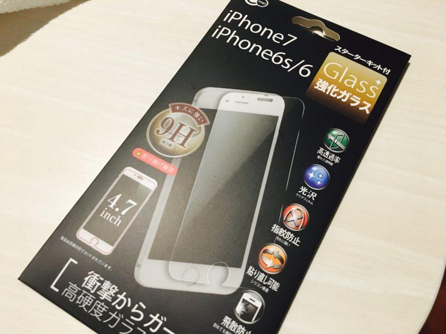100円のiPhoneフィルム